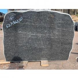 Памятники NR60- 62x86x20 cm только материал