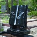PG 144 - Книга надгробие