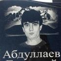 Portree a19