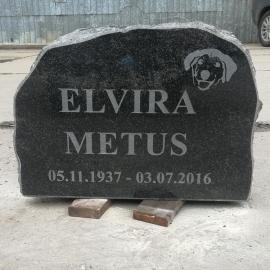 Надгробный камень и гравировка