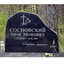 Graveerimine + paigaldamine üle Eesti ( hauakivi PG 65 )