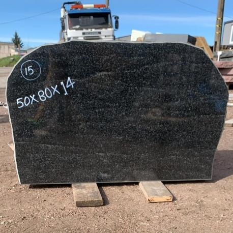 Hauakivi 15 - 50x80x14 cm - ainult materjal