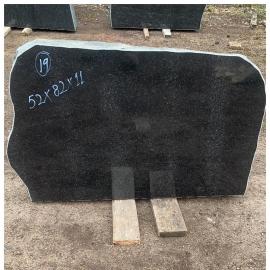 Памятники NR19 - 52x82x11cm - только материал