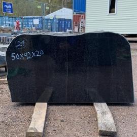 Памятники NR24 - 50x92x20cm - только материал
