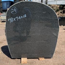 Памятники NR29 -78x74x18cm только материал