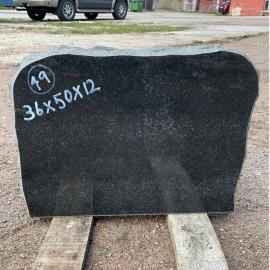 Памятники Nr49 - 36x50x12 cm   только материал