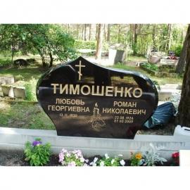 Покраска текста на памятнике